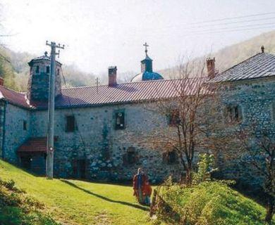 Vakufi u Bosni i Hercegovini - Bosanska verzija, II izdanje