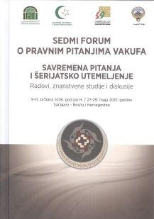 Savremena pitanja i šerijatsko utemeljenje - Zbornik radova 2015