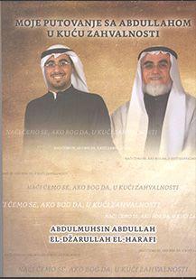 Moje putovanje sa Abdullahom u kuću zahvalnosti