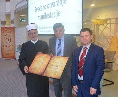 MEDŽLIS ISLAMSKE ZAJEDNICE MOSTAR - najistaknutiji vakuf za 2016. godinu