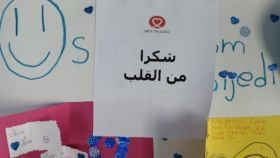 Narod Kuvajta pruža ogromnu podršku djeci oboljeloj od raka u BiH