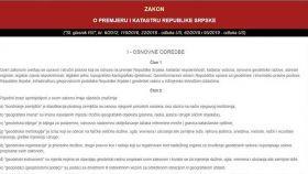 Da li RS otima zemlju Bošnjaka?