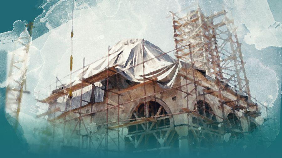Vakufski fond za izgradnju novih, rekonstrukciju i adaptaciju vakufskih i vjerskih objekata