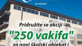 """Akcija """"250 vakifa"""" za novi školski objekat"""