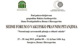 Sedmi međunarodni forum o vakufsko pravnim pitanjima