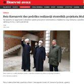 Reis Kavazović dao podršku realizaciji strateških projekata Muftijstva zeničkog