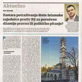 Zastara potraživanja štete Islamske zajednice protiv RS za porušene džamije pravno ili političko pitanje?