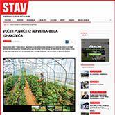 Voće i povrće iz njive Isa_Bega Ishakovića