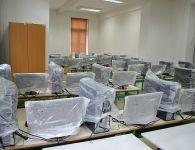 Projekat nabavke informatičke opreme za Gazi Husrev-begovu medresu u Sarajevu