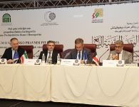 Projekat organiziranja Sedmog međunarodnog forum o vakufsko pravnim pitanjima