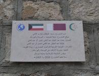 Projekat dovršetka radova na džamiji Sultan Bajazid II u Nevesinju, MIZ Nevesinje