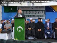 Projekat završetka izgradnje Gornjačke džamije u Derventi