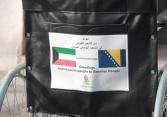 Vakufska direkcija obezbjedila invalidska kolica za KCUS