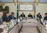 Održana sjednica Rijaseta Islamske zajednice u Bosni i Hercegovini