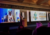 Izaslanik Reisu-l-uleme dr. Senaid Zajimović na međunarodnom Forumu o vakufima u Kuvajtu