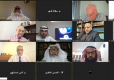 Međunarodna video konferencija o vakufima