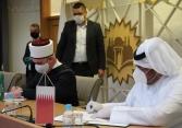 Katar Islamskoj zajednici donirao 3,5 miliona eura